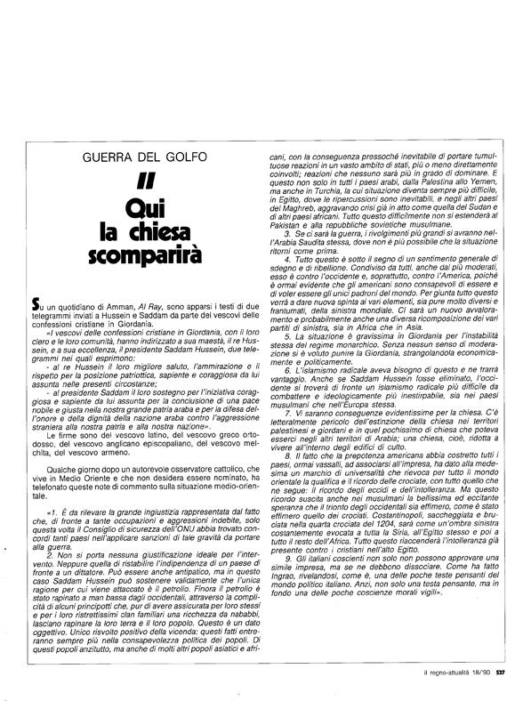 Dossetti sulla I guerra del Golfo (1990-91)